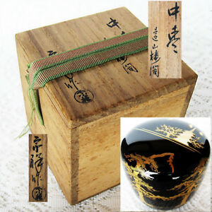 Japan Lacquerware Tea Caddy Distant Mountain Castle Tower Makie Natsume Nt108