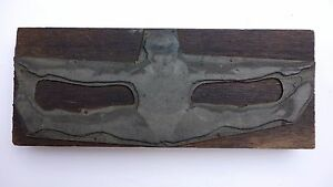 Israel Vintage Letterpress Printers Block Gymnastics Metal On Wood Stamp Type