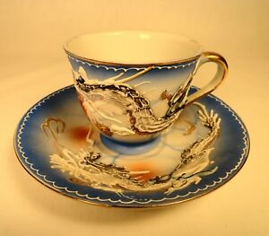 Vintage Hand Painted Porcelain Tea Cup With Saucer 3d Dragon Artwork Awesome