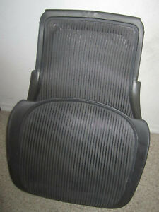 Herman Miller Aeron Seat Plus Backrest size B