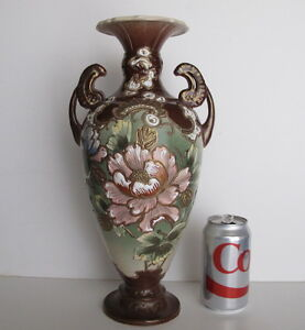Large Antique Asian Japanese Satsuma Double Handled Floral Vase Moriage 15