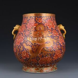 15 Chinese Blue Iron Red Porcelain Flowers Gold Drawing Five Dragon Vase