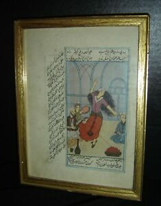 Antique Islamic Persian Manuscript Painting Signed Double Sided Superb