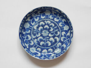 C 18th Antique Chinese Blue White Porcelain Kangxi Small Plate