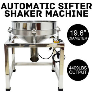 Stainless Steel Electric Vibration Sieve Machine Shaker Machine Food Processing