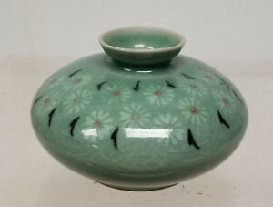 Antique Vintage Korean Celadon Koryo Style Brush Coupe Water Pot Floral