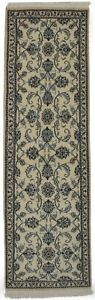 Spectacular Traditional Runner Nain Persian Rug Oriental Area Carpet 2 6x8 6