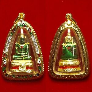 Real Thai Amulet Phra Emerald Buddha Wat Prakaew Gold Case Gem Pendant Necklace