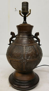Antique Vintage Mid Century Archaic Style Chinese Ritual Bronze Hu Lamp Vase