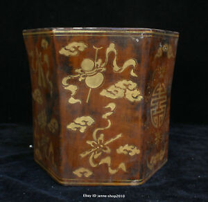 21cm Collect Chinese Rosewood Wood Handmade Gourd Brush Pot Sculpture Afhk