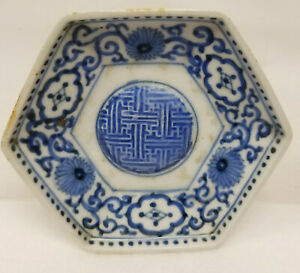 Antique Chinese Or Japanese Underglaze Blue And White Saucer Small Plate