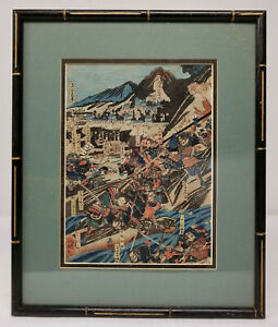 Antique Japanese Woodblock Print Framed Warriors Hiroshige Battle
