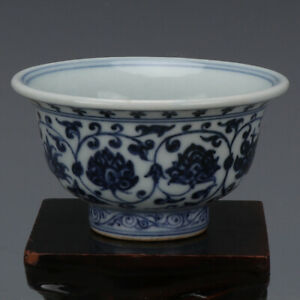 Ming Yongle China Antique Porcelain Blue White Interlock Branch Peony Cup
