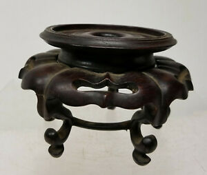 Antique Chinese Carved Hardwood Stand Base Rosewood Teak Hongmu Repaired