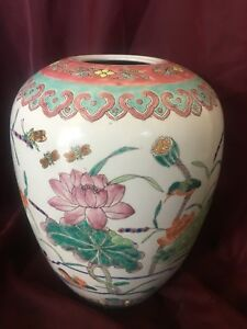 Antique Vintage Famille Rose Dragonfly Butterfly Birds Large Vase Jar