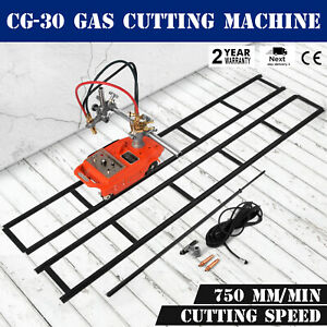 Torch Track Burner Cg 30 Gas Cutting Machine 200 2000mm Dia Aluminum Alloy 110v
