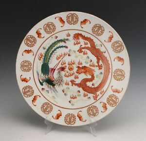 Guangxu Marker And Period Dragon Phoenix Famille Plate Qing Dynasty