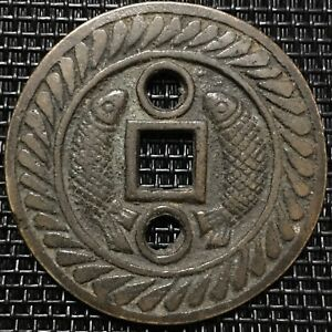 Old Chinese Charm Coin Double Fish 45 Mm 23 7 G China