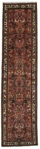 Rare Animal Design Lilian Runner 2 5x9 9 Persian Rug Oriental Home D Cor Carpet