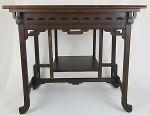 Antique Carved Walnut Library Table Desk Hall Stand Chinese Chippendale Asian