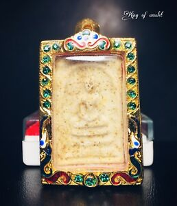 Old Phra Somdej Lp Toh Wat Bangkhunprom Special Edition Genuine Thai Amulet