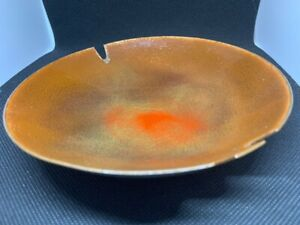 Mid Century Copper Enamel Dish Ashtray Modernist Abstract Signed Rust Red