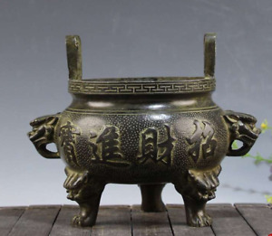 China Old Bronze Make Offerings To Buddha Animal Shape Incense Burner