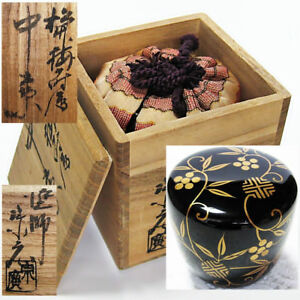 Japan Lacquerware Tea Caddy Yamanaka Nuri Pine Bamboo Plum Makie Natsume Nt77