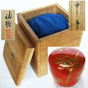 Japan Lacquerware Tea Caddy Bamboo Makie Natsume Matcha Tea Ceremony Chado Nt83