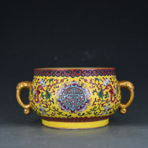 9 Qianlong China Old Antique Porcelain Yellow Glaze Famille Rose Dragon Censer