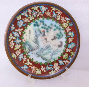 Antique Chinese Cloisonne Brass Floral Charger Plate Signed Cranes Qing Dynasty