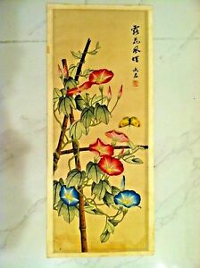 Vintage Chinese H Painted Watercolor On Silk Paper Flowers Butterfly Signed
