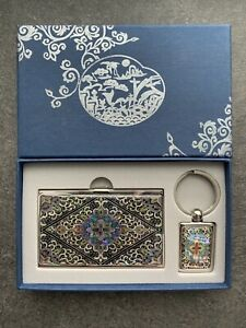 Korean Mother Of Pearl Flower Inlaid Business Card Holder Key Chain Set With Box