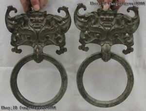 China Royal Copper Bronze Old Fengshui Foo Fu Dog Dragon Lion Door Knocker Pair