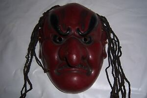 Sgn Japanese Antique Red Demon Mask Traditional Nio Ungyo God Buddha Noh Kagura