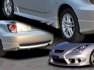 2000 2005 Toyota Celica Trs Style Full Body Kit ait Racing Orginal Product