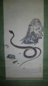 Japanese Painting Hanging Scroll Japan Picture Old Snake Vintage D161
