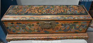 76cm Chinese Wood Lacquerware Ancient Dynasty Dragon Chest Box Case Boxes Set