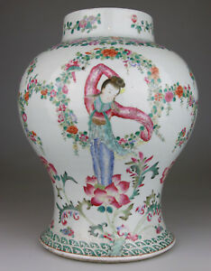 Antique Chinese Porcelain Vase Famille Rose Qing Jiaqing Period 18th 19th