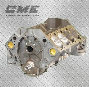 Chevy 350 Performance Upgrade Remanufactured 5 7l Shortblock Crate Motor Engine