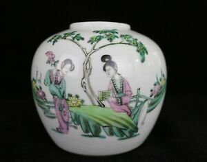 Antique Chinese Famille Rose Ginger Jar Vase Figural Scene Republic Period