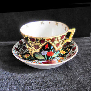 Antique Royal Vienna Cup And Saucer In The Imari Style Circa 1880