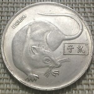 Old Chinese Token Sign Coin Antique Year Of Mouse Zodiac Astrology China