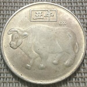 Old Chinese Token Sign Coin Antique Year Of Ox Zodiac Astrology China