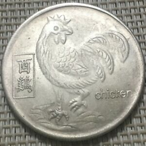 Old Chinese Token Sign Coin Antique Year Of Chicken Rooster Zodiac Astrology