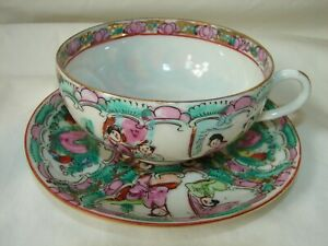 Vintage Japanese Porcelain Ware Hand Painted Cup And Saucer Gold Gilt