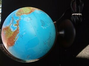 World Globe With Lamp