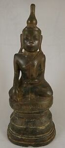 Antique Bronze Burmese Shan Buddha C 17th 18th Cent 10 Tall 3lb 12oz