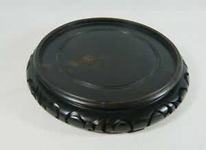 Large 9 Antique Oriental Asian Chinese Vase Bowl Stand Carved Dark Rosewood