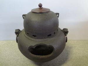 Tea Kettle Charcoal Type Electric Heater Set M59815